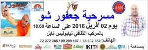 jaafour-show