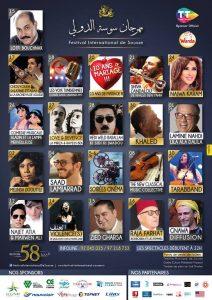 festival-sousse-2016-artistes